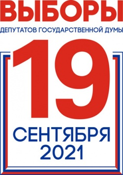 ВНИМАНИЮ ГРАЖДАН РОССИЙСКОЙ ФЕДЕРАЦИИ, ПОСТОЯННО ИЛИ ВРЕМЕННО ПРОЖИВАЮЩИХ В РЕСПУБЛИКЕ АБХАЗИЯ