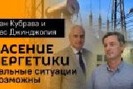 ИНВЕСТИЦИИ В ЭЛЕКТРОЭНЕРГЕТИКУ