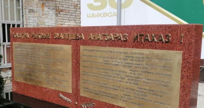 Памятник погибшим сотрудникам открыли в Государственном таможенном комитете